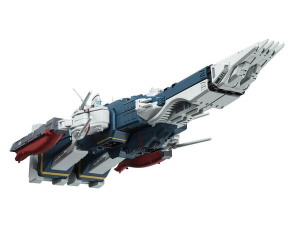 Cosmo Fleet Special Macross SDF-1 Macross (TV Ver.) (Completed)