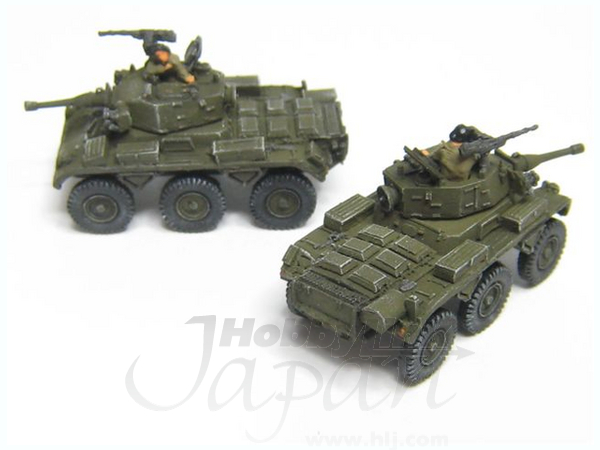1/144 Saladin Mk2 Armoured Car