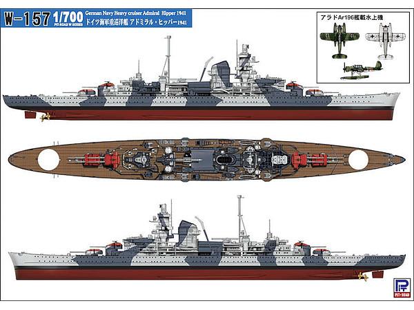 1/700 WWII Heavy Cruiser Admiral Hipper 1941