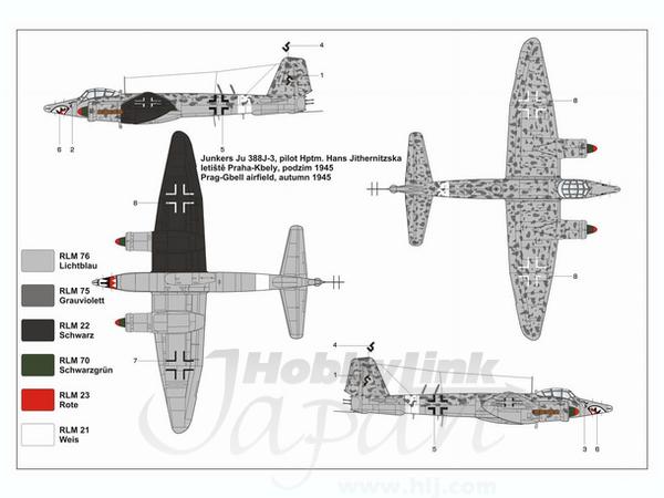 1/48 ユンカース Ju 388J-3 ユモ...