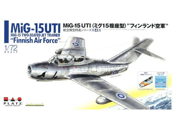 1/72 MiG-15 UTI (ミグ15複座型)...