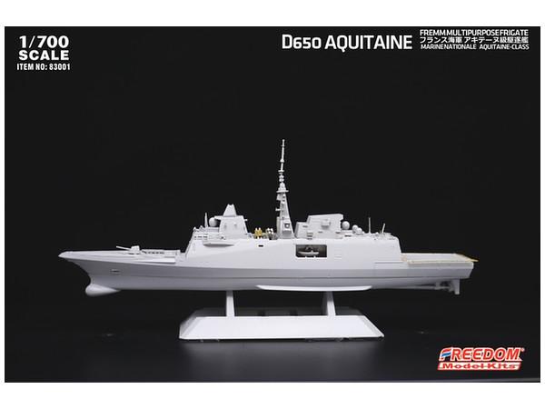 1/700 フランス海軍 D650 アキテ...