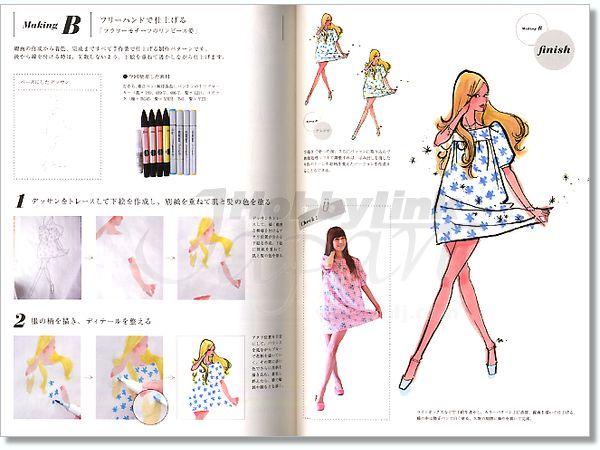 森本美由紀 ファッションイラストレーションの描き方 森本美由紀 ファッションイラストレーションの描き方