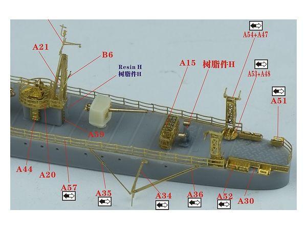 1/700 WW.II 日本海軍 第七号型掃海艇
