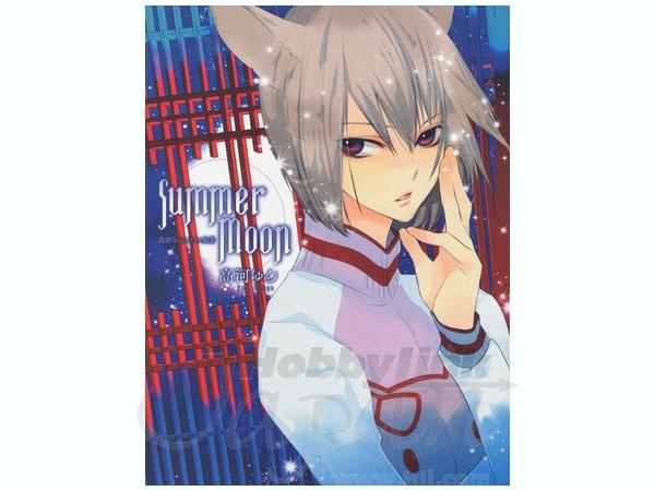 "Art Book vol.2 /""Summer Moon/"" JAPAN Yun Kouga"