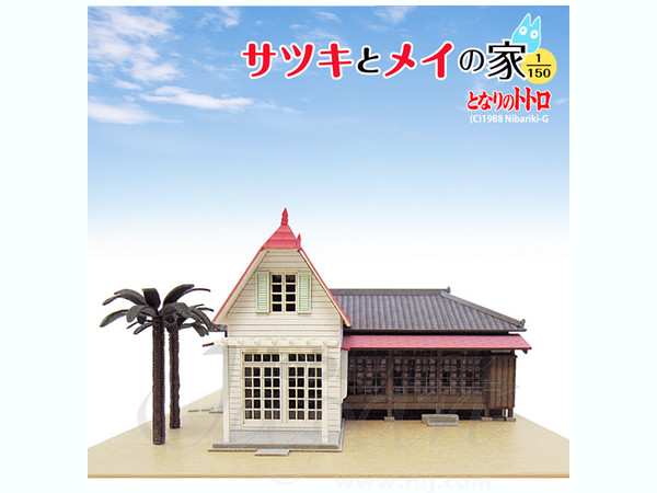 1 150 Miniatuart Kit Studio Ghibli Series My Neighbor Totoro Satsuki Meis House