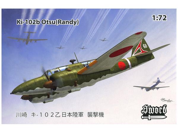 1/72 川崎 キ102乙 by ソード | ...