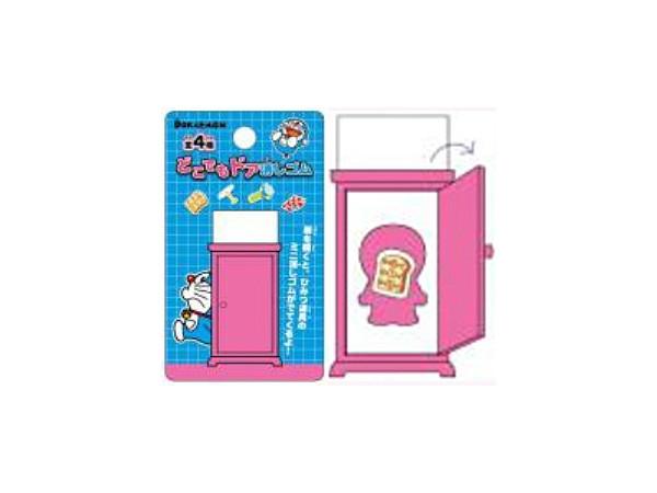 sc 1 st  HobbyLink Japan & Doraemon Secret Gadget Stationary Doko Demo Door Eraser 1 Box 12pcs ...