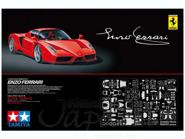 1/12 Enzo Ferrari by Tamiya | HobbyLink Japan