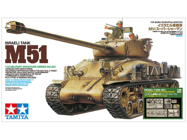 1/35 Israeli Army Tank M51 Super Sherman (w/Aber Etched Parts) (Limited)