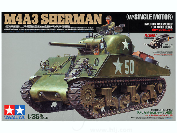1/35 U S  M4A3 Sherman (Single Motor)