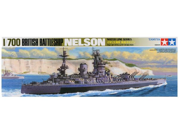 1/700 英国海軍戦艦 ネルソン by タミヤ | ホビーリンク・ジャパン!