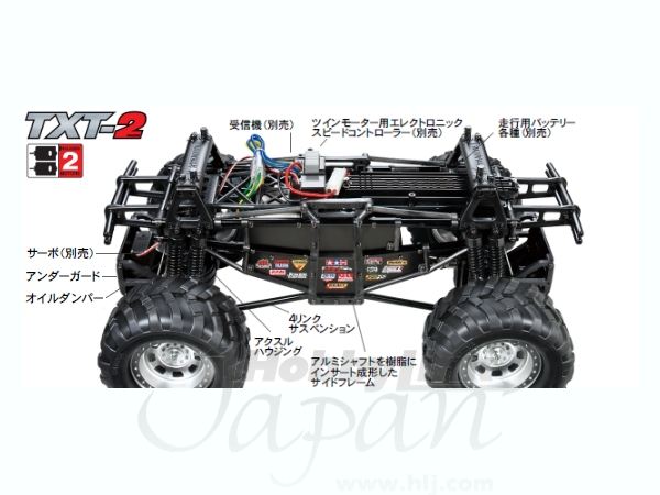 1/10 RC 4x4 Monster Truck Agrios (TXT-2 Chassis) by Tamiya ...