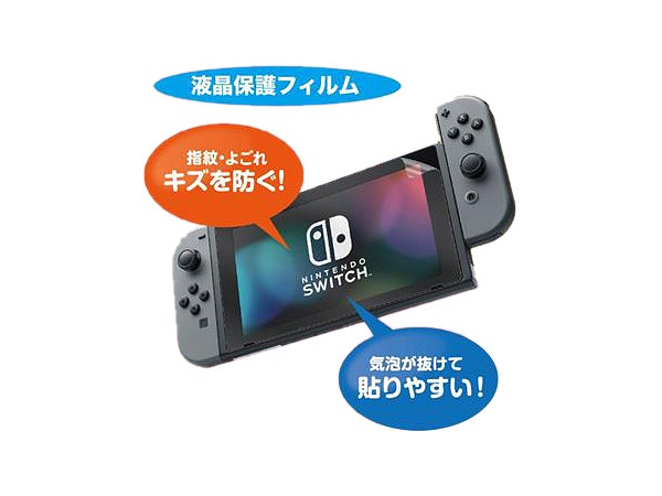 Charapre Sticker For Nintendo Switch Mario Kart 8