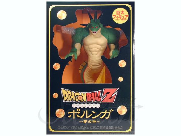 Dragon Ball Z Porunga Big Figure