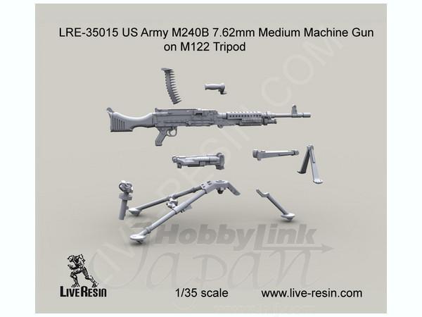 1/35 US Army M240B 7 62mm Medium Machine Gun on M122 Tripod