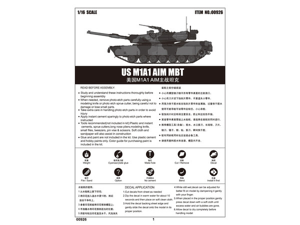 e530381f9cbc 1 16 M1A1 AIM Abrams Modern Improved Type by Trumpeter