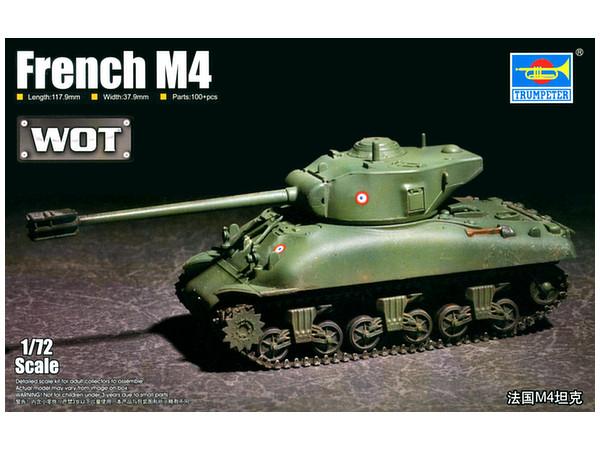 M4a1 revalorise боеприпасы цена купить тайп 59 голд