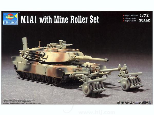 1/72 M1A1 エイブラムス マイン...