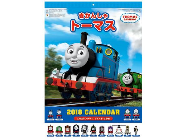 Thomas Friends 2018 Calendar