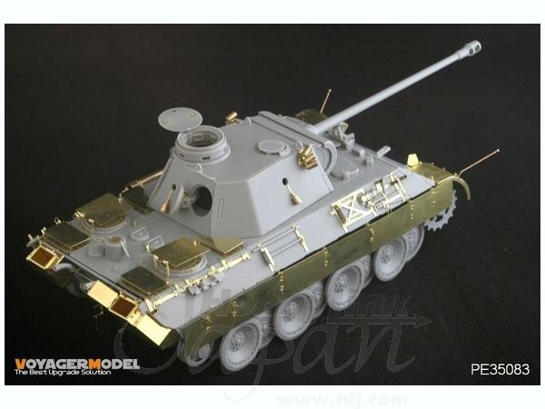 1/35 V号戦車 パンター D型 クルスク1943 ディテールパーツ (ドラゴン用) by V