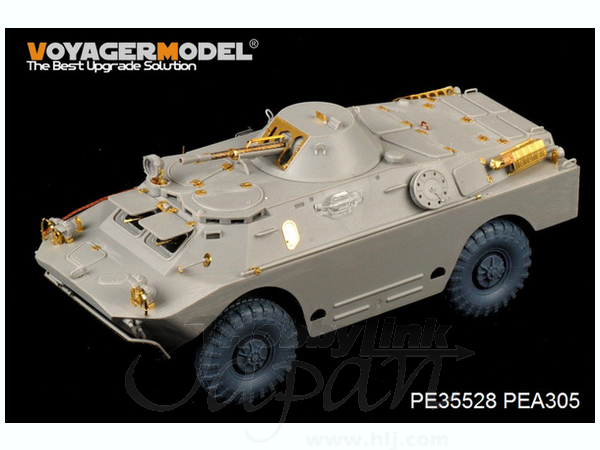 1/35 Modern Russian BRDM-2 Early Detail Parts (Trumpeter)