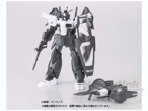 1/144 HGUC RX-78 Gundam GP01Fb Linkin Park Edition & A ...